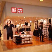 羽田空港にきたら毎回立ち寄ってしまいます。