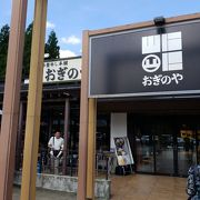 軽井沢の帰りのサービスエリア横川