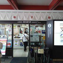 太宰府駅に位置しています。