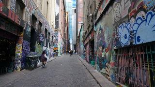 アートの裏路地
