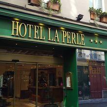 ホテル ラ ペルル