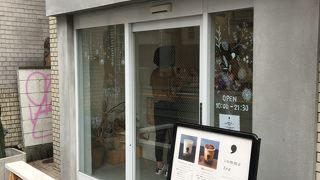 コンマ ティー 恵比寿店