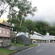 アルペンルートの長野県側入口