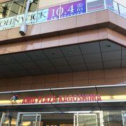 鹿児島中央駅直結