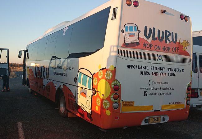 バスは複数あります