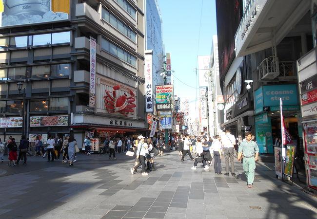 スターバックス・コーヒー TSUTAYA EBISUBASHI店
