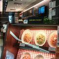 写真:プロント 羽田国際線ターミナル店