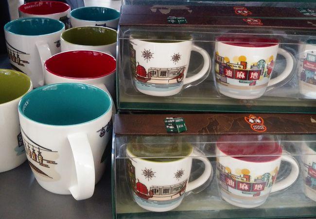 スターバックスコーヒー (香港国際空港ゲート21店)