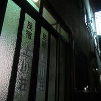 民宿上川荘 写真