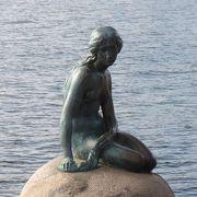 コペンハーゲンの定番