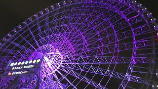 エキスポシティでOsaka Wheelに乗る