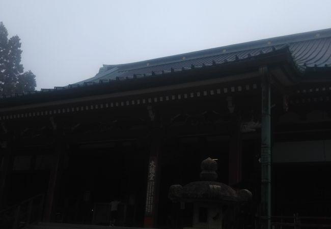 延暦寺 大講堂