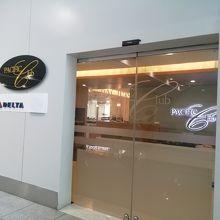 パシフィック クラブラウンジ (ニノイ アキノ国際空港)