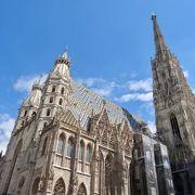 ウィーン観光の代名詞