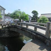 倉敷美観地区 倉敷川の曲がる場所にかかる石橋はフォトジェニック
