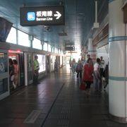 松山空港を利用する際、お世話になる駅