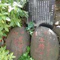 写真:讃岐小白稲荷神社 力石