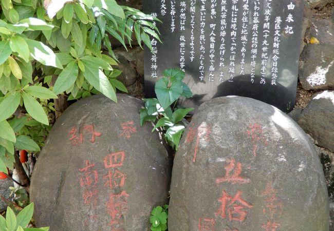 讃岐小白稲荷神社 力石