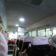送迎バスがありました