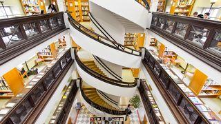 Rikhardinkatu Library