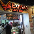 写真:エクスパーサカフェ 羽田店