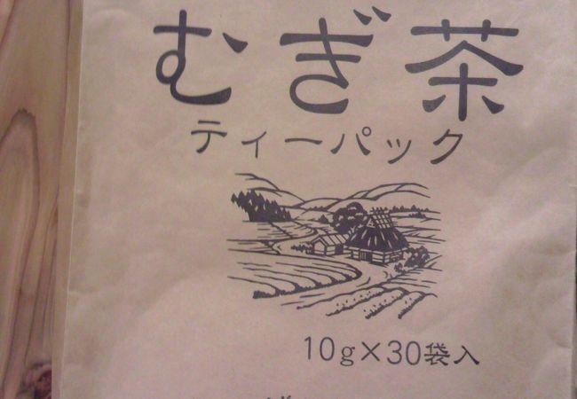 茶三代一本店 微笑庵