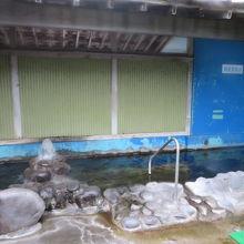 虎杖浜温泉