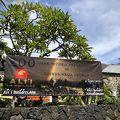 写真:モクアイカウア教会