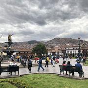 クスコ観光の中心地
