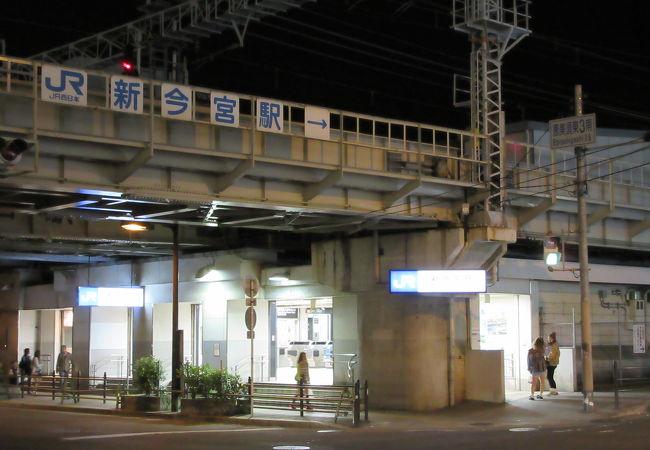 JR環状線と南海電車の乗換駅