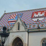 ザグレブの象徴となっている色彩瓦模様の聖マルコ教会