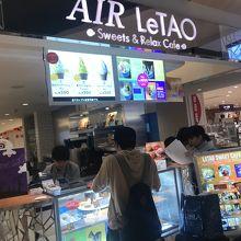 ルタオ 新千歳空港店
