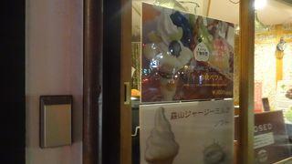 果物小町のソフトクリームパーラー