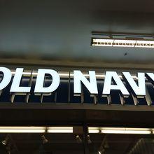 オールド ネイビー (アラモアナ センター店)