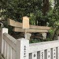 写真:生田神社 折れ鳥居と礎石