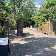 葉山御用邸付属邸跡地の静かな公園