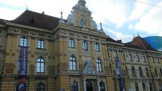美術工芸博物館