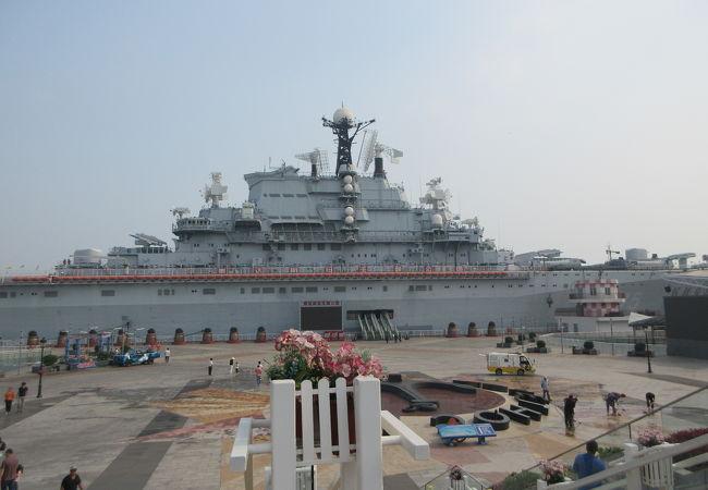 天津浜海航母主題公園