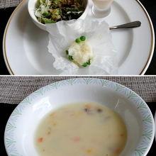 お箸で食べるフレンチ¥1300 前菜 ・グリーンサラダ ・緑