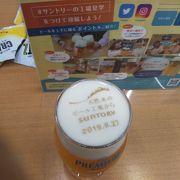 東京都にあるビール工場見学。泡アートにビックリ!!転写アートもありました。