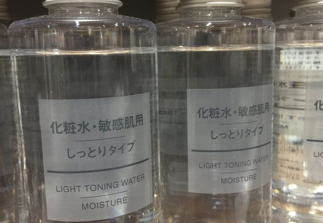 無印良品 (丸井吉祥寺店)