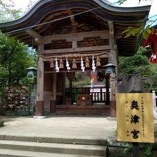 江島神社・奥津宮を参拝しました。江の島の一番奥に位置する神社です!!