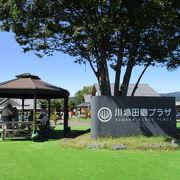関東道の駅ランキングで常に最上位です