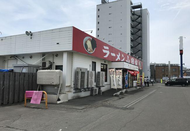 ラーメン山岡家 北広島店