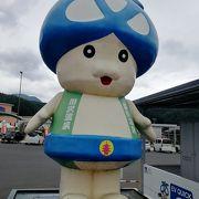 青木村の道の駅