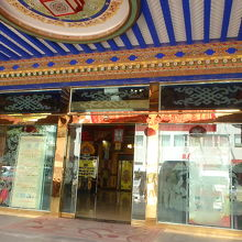 The Tibet Cang-gyan Lhasa Hotel