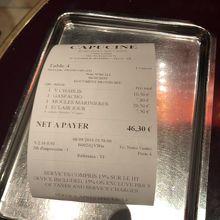 食事だけなら5千円で大丈夫です。