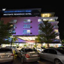 ウェストゲート レジデンス ホテル