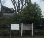 衆議院憲政記念館
