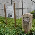 写真:東京府庁舎跡